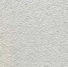 Подвесной потолок  Армстронг и Миви цена в Киеве 066 116 09 76