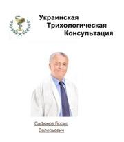 Бесплатная консультация у трихолога. Запорожье и вся Украина