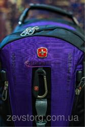 Модный и качественный рюкзак