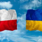 Вакансии/работа в Польше