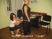 Похудение и корреция фигуры в Запорожье