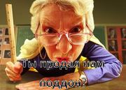 Куплю б/у поддон