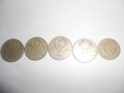 монеты ссср и не только