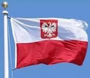 Срочная регистрация на визу в Польшу.