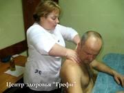 Остеохондроз,  лечение по низкой цене в Запорожье