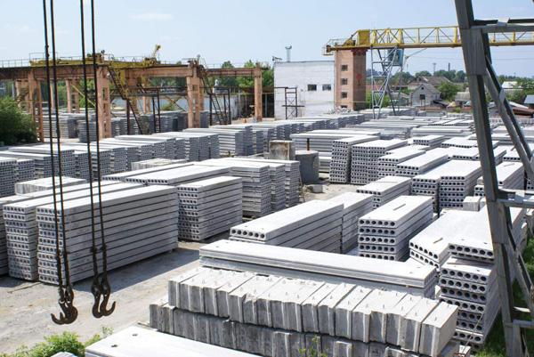 Плиты перекрытия в запорожье жби для канализационных колодцев