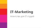 Продвижение сайтов It-Marketing с гарантией возврата денег!