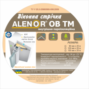 Лента оконная Аленор ОВ ТМ