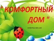 Водопровод,  канализация,  отопление и др. сантехнические работы в Запорожье