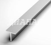 Тавр алюминиевый,  Т-образный профиль