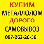 металлолом ,  порезка ,  демонтаж в Запорожье