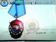 Орден Трудового красного знамени.