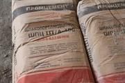 Расширяющийся цемент РШПЦ купить недорого