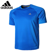 спортивная футболка Adidas G83289 Essentials Functional Tee оригинал
