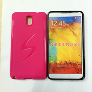 Чехол силикон Samsung GT-N9000 Galaxy Note 3 s line tpu