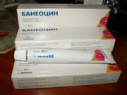 Банеоцин мазь туба 20 гр