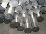 Продам круги сталь 12ХН3А