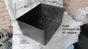 Ящик полипропиленовый