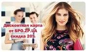 Европейская косметика по доступным ценам!