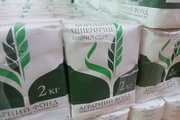 Мука пшеничная высший и первый сорт от производителя «Аграрный фонд