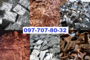 Металлолом - Металобрухт дорого