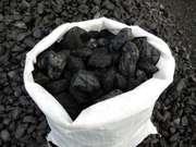 Уголь ДГ пламенный