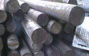 Предлагаем круги сталь 35Г