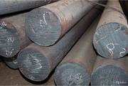 Предлагаем круги сталь 18ХГТ