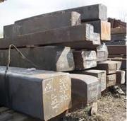 Поковки прямоугольные сталь 38ХН3МА