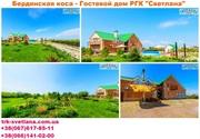 Отдых возле моря Бердянск снять у владельца дом на Косе