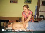 Профессиональный массаж в Запорожье.