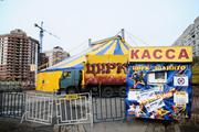 Работа в цирке в России