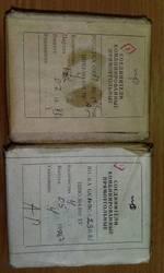 Продам Разъемы:  ОКП-ВС-1-23