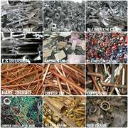 металлолом в любом количестве и виде по хорошим ценам