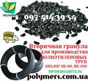 Трубная гранула (трубный полиэтилен) ПЭНД,  HDPE. Трубная экструзия ПНД
