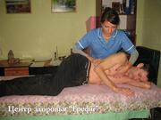 Остеопатия в Запорожье