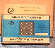 Продам Микросхемы: К155ЛН2,  К155ИЕ10,  284 УЕ1А,  298 ФВ13