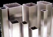 Труба алюминиевая профильная 6060 Т6 квадратная и прямоугольная до 200
