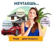 Консультант интepнeт-мaгaзинa