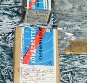 Продам Конденсаторы: К10-47,  К10-50,  К10-73,  КМ,  К10-17В,  К10-51