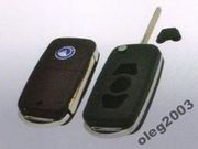 Выкидные ключи Geely CK,  СК-2