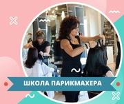 Курс Парикмахер-универсал в Запорожье. Сегодня доступно. Звоните