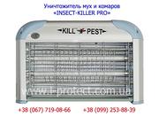 Электрическая лампа от комаров,  уничтожитель мух самый мощный