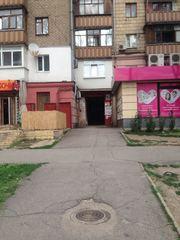 Помещение под офис,  салон по ул.Гагарина