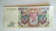 10000 руб. 1993г.