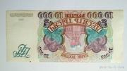 Банкнота 10000 р. 1993г