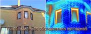 Тепловизионное обследование (тепловизор),  Запорожье