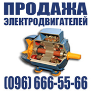 Продам электродвигатели,  насосы,  редукторы