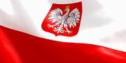 Монтажник сельхозмашин Польша