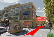 Пункт Выдачи заказов Фаберлик (Faberlic) в Запорожье на пр.Металлургов